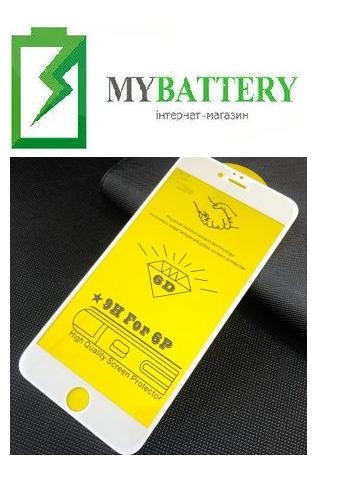 Защитное стекло iPhone 6 Plus 6D/ 10D золотое