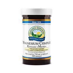 Magnesium complex Магний Хелат, NSP, НСП, США Поддержка скелетной системы человека