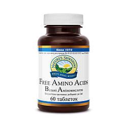 Free Amino Acids Свободные аминокислоты, НСП, NSP, США