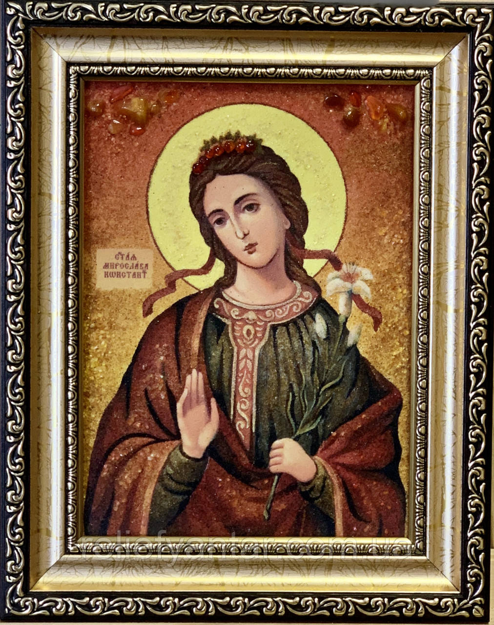 Икона из янтаря Мирослава Константинопольская 15x20 см