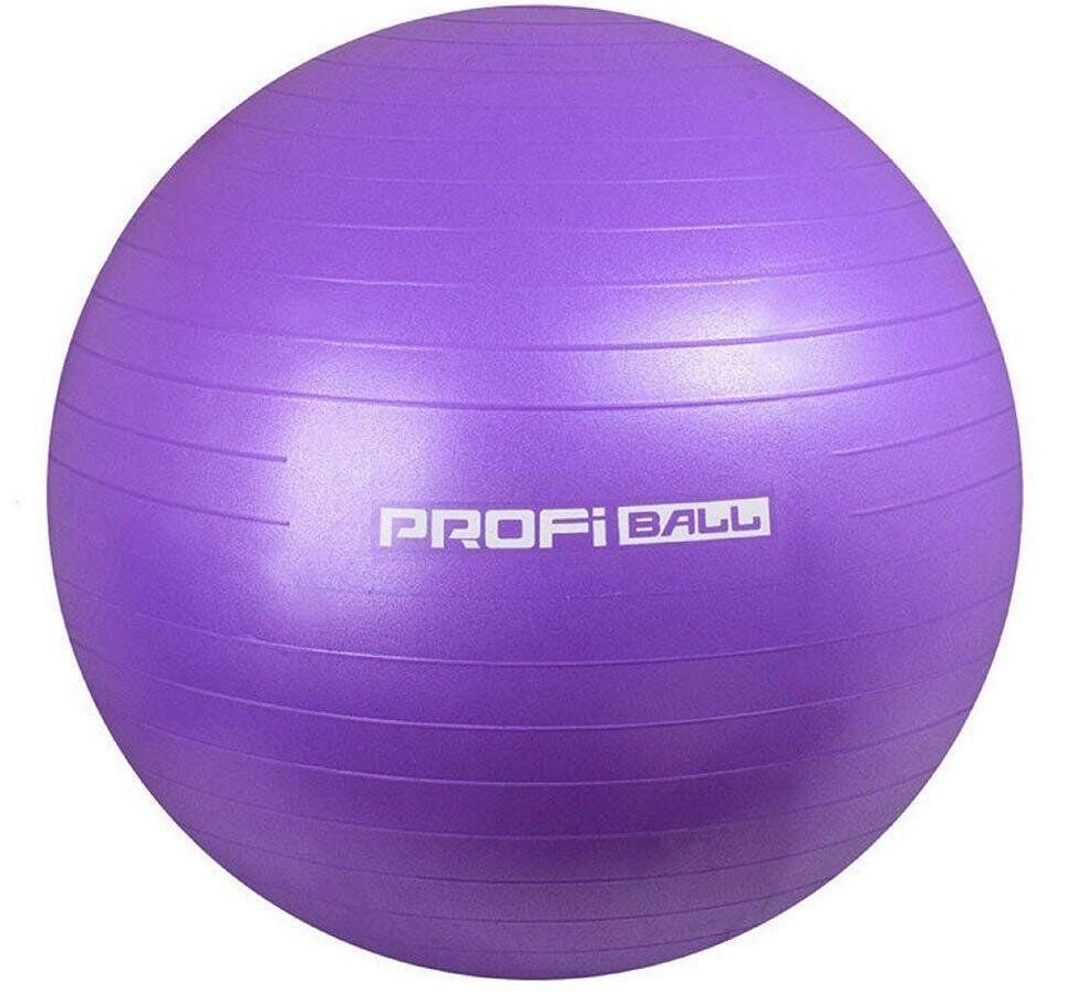 Мяч для фитнеса Фитбол MS 1541, 75см, фиолетовый