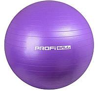 Мяч для фитнеса Фитбол MS 1541, 75см, фиолетовый, фото 1