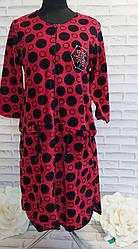 Велюровый халат женский 46 размер на молнии с карманами
