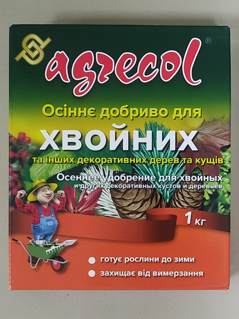 Осеннее удобрение для хвойных растений Agrecol 1 кг