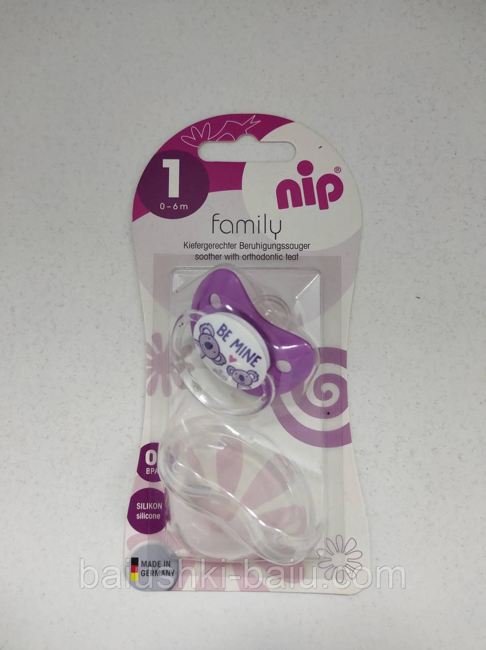 Пустушка силіконова ортодонтична для дівчинки Nip family, 1 шт + ковпачок, 0-6 міс.