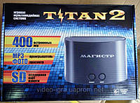 Игровая приставка двухсистемная 8 и 16 бит с памятью Titan2+400 встроенных игр