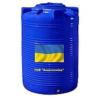 Пластиковая емкость для воды 500 литров вертикальная двух- и однослойная. Пластиковые бочки 500 л. 0,5 куба.