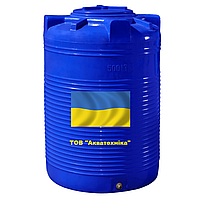 Пластиковая емкость для воды 750 литров вертикальная двух- и однослойная. Пластиковые бочки 750 л. 0,75 куба.