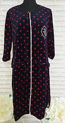 Велюровый халат женский 50 размер на молнии с карманами