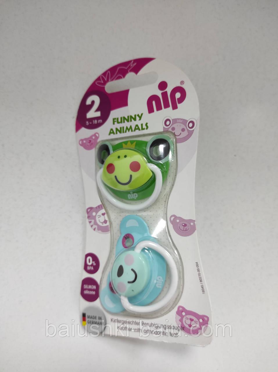 Пустышка силиконовая ортодонтическая для новорожденных Nip, 2 шт, 5-18 мес.
