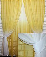 """""""Омбре"""", ткань батист, под лён. На карниз 2-3м.  Цвет жёлтый с белым 031дк 10-158"""