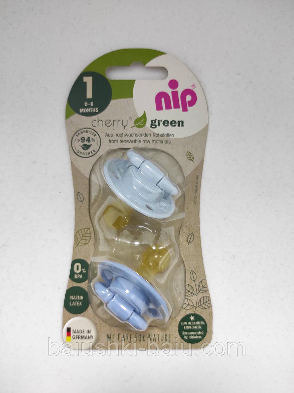 Пустышка латексная круглая для новорожденных Nip, 2 шт, 0-6 мес.
