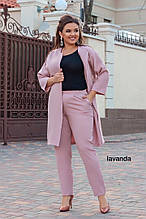 Женский батальный костюм двойка брюки и кардиган