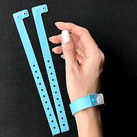 Бирюзовые Контрольные виниловые браслеты на руку с логотипом для посетителей (Aqua16mm), фото 1