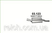 Резонатор BMW 3 E46 1.9
