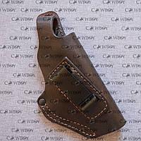 Кобура поясная для Retay 84FS кожаная неформованная со скобой , коричневая