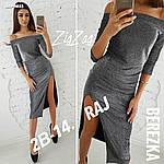 """Жіноча сукня """"Люрекс"""" від Стильномодно, фото 2"""