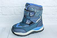 Термо чобітки на хлопчика тм Тому.м, р. 25,26,27,28, фото 1