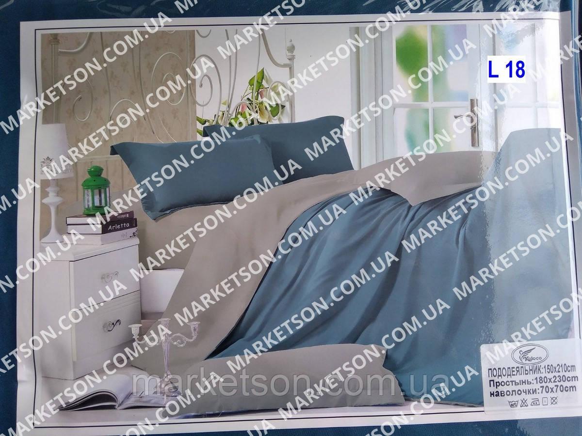 Постельное белье Евроразмер 200*230.Сатин. Подарочная упаковка.