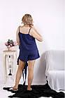 Шовковий домашній костюм синій жіночий великого розміру 42-74. 01606-4, фото 2