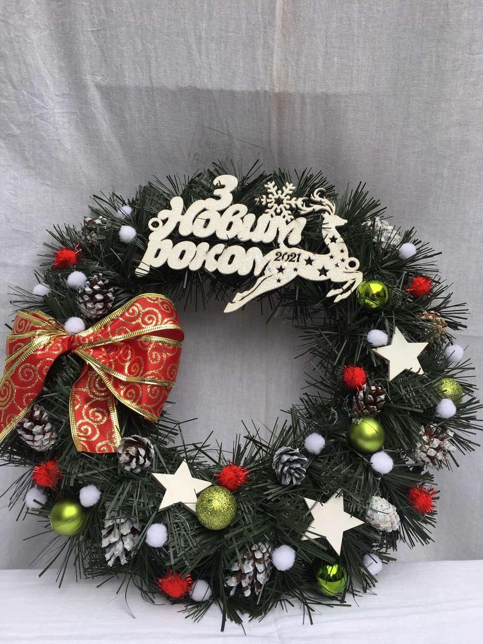 Гирлянда Рождественская диаметр 40см с шариками