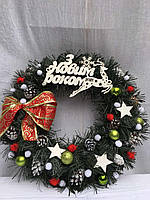 Гирлянда Рождественская диаметр 40см с шариками, фото 1