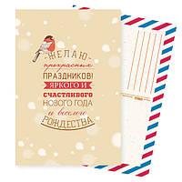 Дизайнерская открытка. Открытка со снегирем