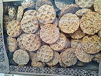 Козинаки кунжут Royal Nuts 1кг