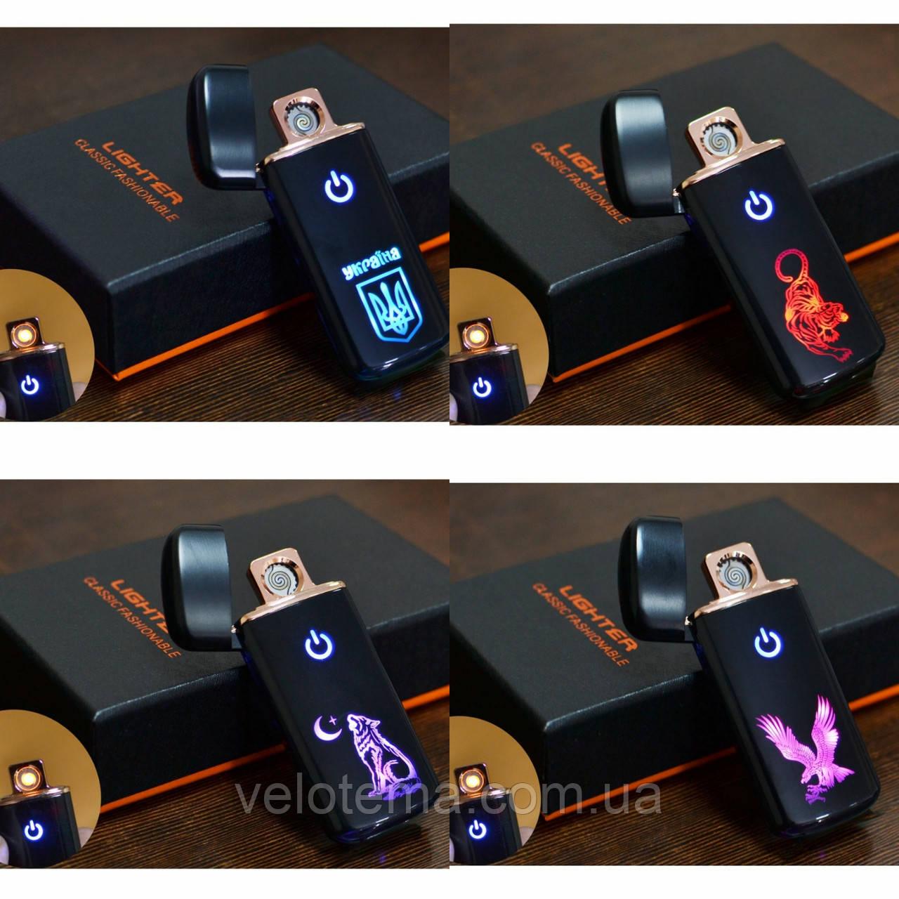 Електронна електроімпульсна USB запальничка в подарунковій упаковці