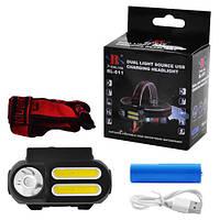 Ліхтар налобний NF BL-611-XPE + COB USB 3 діода + акумулятор 18650