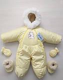Комбинезон зимний для новорожденного, фото 4