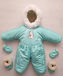 Комбинезон зимний для новорожденного, фото 5