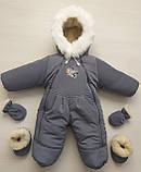Комбинезон зимний для новорожденного, фото 3