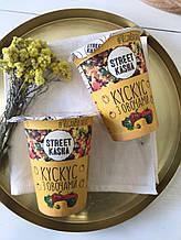 Street kasha кускус з овочами