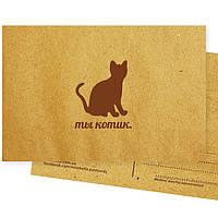 Дизайнерская открытка. Ты-котик!, фото 1