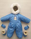 Комбинезон зимний для новорожденного, фото 8