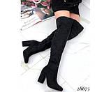 Ботфорты демисезон, разрез под коленом, фото 5