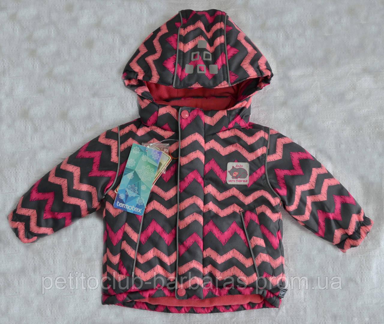 Детская зимняя куртка Зиг-Заг розовая (QuadriFoglio, Польша)