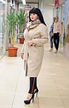 Классическое женское демисезонное пальто   бежевое Ricco Электра, фото 2