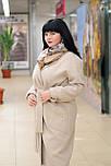 Классическое женское демисезонное пальто   бежевое Ricco Электра, фото 4