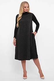 Красивый тёплый женский сарафан чёрного цвета, большого размера от 52 до 58