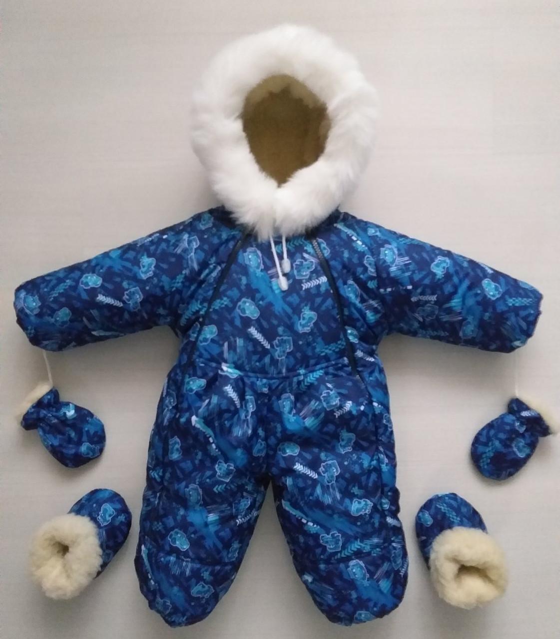 Магазин зимних детских комбинезонов