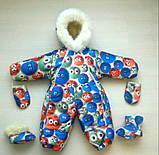 Детский зимний комбинезон с мехом, фото 3