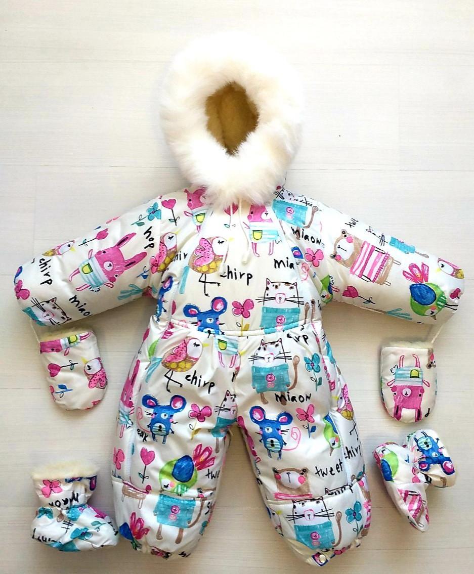Детский зимний комбинезон с мехом
