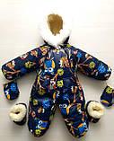 Детский зимний комбинезон с мехом, фото 7