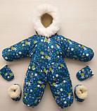 Детский зимний комбинезон с мехом, фото 2