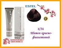 Крем-краска для седых волос Estel SILVER DE LUXE Эстель 4/56 Шатен красно-фиолетовый,