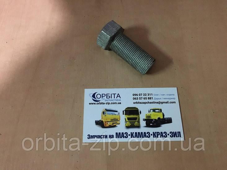 853050 Болт М20х45 ушка рессоры передней КАМАЗ (пр-во Белебей)