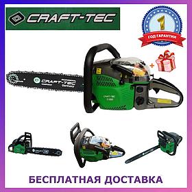 Бензопила Craft-tec CT-5000 (2 шини, 2 ланцюги) Ланцюгова пила Крафт-пек CT-5000