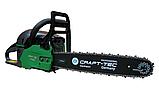 Бензопила Craft-tec CT-5000 (2 шины, 2 цепи) Цепная пила Крафт-тэк CT-5000, фото 4